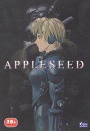 appleseed - 2004 - DVD