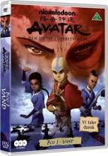 avatar the last airbender / den sidste luftbetvinger - bog 1 vand - DVD