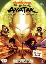 avatar the last airbender / den sidste luftbetvinger - bog 2 jord - DVD