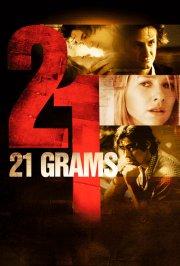 21 gram - DVD