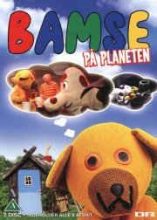 bamse på planeten - DVD