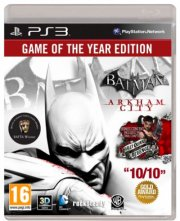 batman: arkham city - game of the year edition - PS3