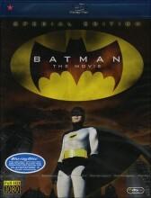 batman the movie - Blu-Ray