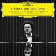 evgeny kissin - beethoven recital - Vinyl / LP
