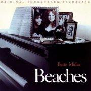 bette midler - beaches [soundtrack] - cd