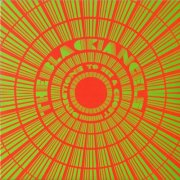the black angels - directions to see a ghost - Vinyl / LP