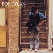 bob dylan - street-legal - cd