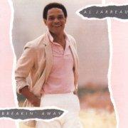 al jarreau - breakin' away - Vinyl / LP