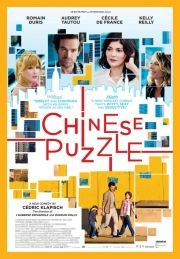 chinese puzzle - DVD