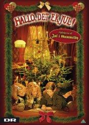 hallo det er jul! - dr julekalender 1995 - DVD