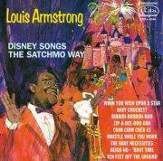 louis armstrong - disney songs the satchmo way - Vinyl / LP