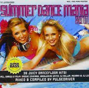 - summer dance mania 2010 - cd
