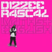 dizzee rascal - maths + english - cd
