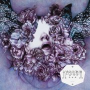 kashmir - e.a.r - 2020 - Vinyl / LP