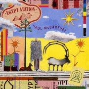 paul mccartney - egypt station  - Vinyl / LP