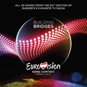 - eurovision song contest 15 / 2015 - cd