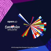 - eurovision song contest 2021 - cd