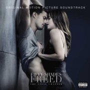 - fifty shades freed - soundtrack - Vinyl / LP