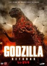 godzilla returns: the king of monsters is back / shin gojira - DVD