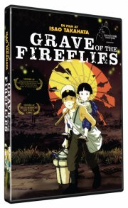 grave of the fireflies - DVD