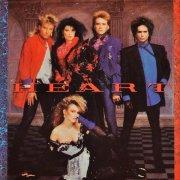 heart - heart - Vinyl / LP