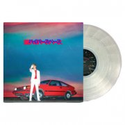 beck - hyperspace - colored edition - Vinyl / LP
