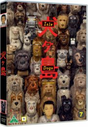 isle of dogs - wes anderson - 2018 - DVD