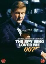 james bond - the spy who loved me - DVD