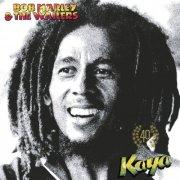 bob marley & the wailers - kaya 40 - Vinyl / LP