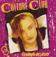 culture club - kissing to be clever - cd