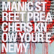 manic street preachers - know your enemy - Vinyl / LP
