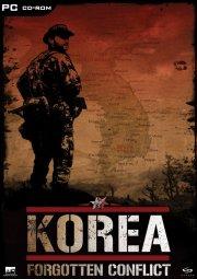 korea: forgotten conflict - dk - PC