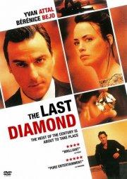 last diamond / le dernier diamant - DVD