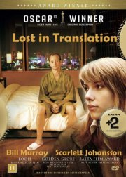 lost in translation // what doesn't kill you // be kind rewind - DVD