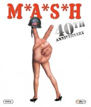 m.a.s.h. - the movie - 40th anniversay edition - Blu-Ray