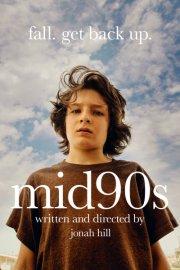 mid 90s - DVD