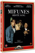 mifunes sidste sang - DVD