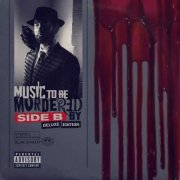 eminem - music to be murdered by side b - deluxe edition - Vinyl / LP