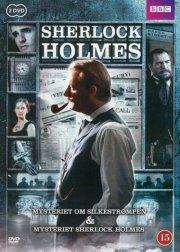 the case of the silk stocking // the strange case of sherlock holmes - bbc - DVD