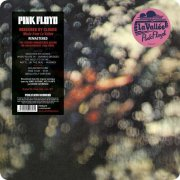 pink floyd - obscured by clouds - remastered edition - Vinyl / LP
