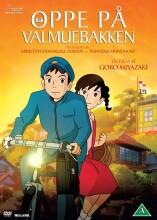 oppe på valmuebakken / from up on poppy hill - DVD