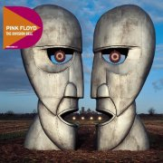 pink floyd - the division bell - 2011 remastered edition - cd