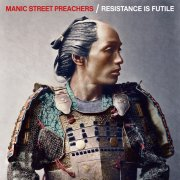 manic street preachers - resistance is futile - deluxe edition - cd