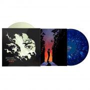 michael jackson - scream - glow in the dark vinyl - Vinyl / LP
