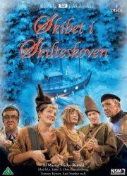 skibet i skilteskoven - tv2 julekalender 1992 - DVD