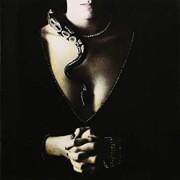 whitesnake - slide it in - jewelcase - cd