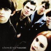 slowdive - souvlaki - Vinyl / LP