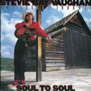 stevie ray vaughan - soul to soul - cd