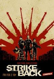strike back - sæson 6 - DVD
