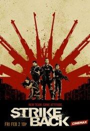 strike back - sæson 6 - Blu-Ray